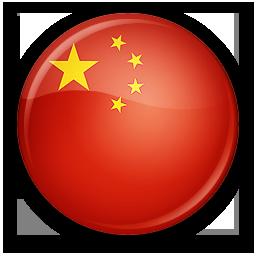 xbody china